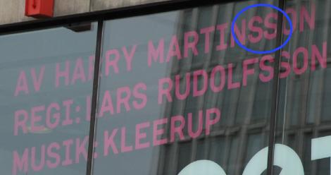 Martinson hette han. (Intressant, Rudolfsson heter faktiskt 767 personer i Sverige.)