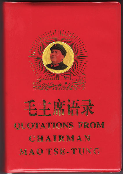 Maos lilla röda i engelsk version eftersom bilderna på den svenska var så fula.